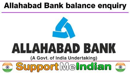 Allahbad Bank Balance Check Miss Call No