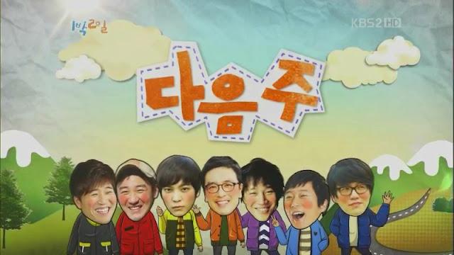 100+ 1n2d Korean Variety Show – yasminroohi