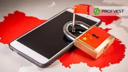 Новости рынка криптовалют за 21.09.21 - 28.09.21. Китай блокирует CoinGecko, CoinMarketCap