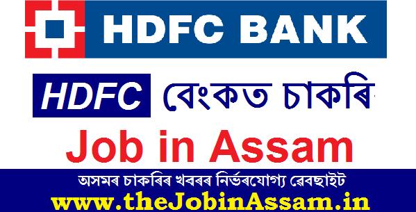 HDFC Bank Assam Recruitment 2020