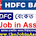 HDFC Bank Assam Recruitment 2020: Apply Online for Various Posts