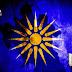 Άγιος Παΐσιος: Θα περιμένουν μια γενιά να ξεθωριάσει το ενδιαφέρον των Ελλήνων για το Μακεδονικό αλλά δεν θα πετύχουν πάλι τίποτε