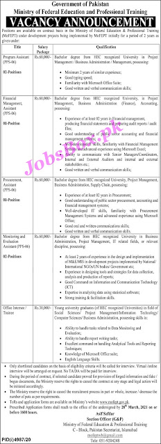 ministry-of-federal-education-professional-training-jobs-2021