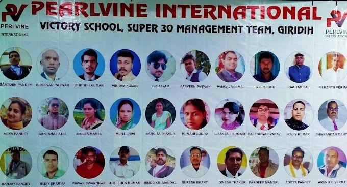 Pearlvine International 5th Anniversary Victory School SUPER 30 Management Team Giridih
