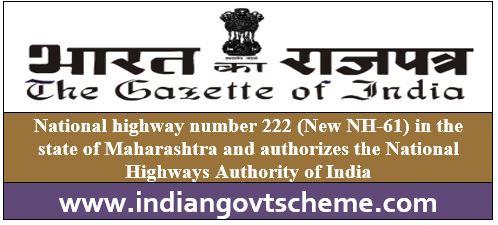 National highway number 222
