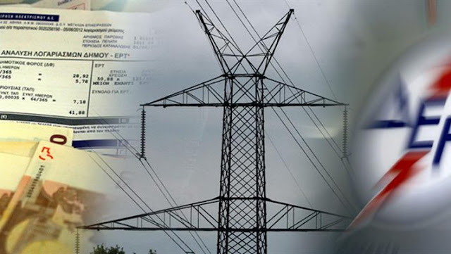 """""""Ηλεκτροσόκ"""" στους καταναλωτές αν ισχύσουν οι νέες αυξήσεις στο ρεύμα"""