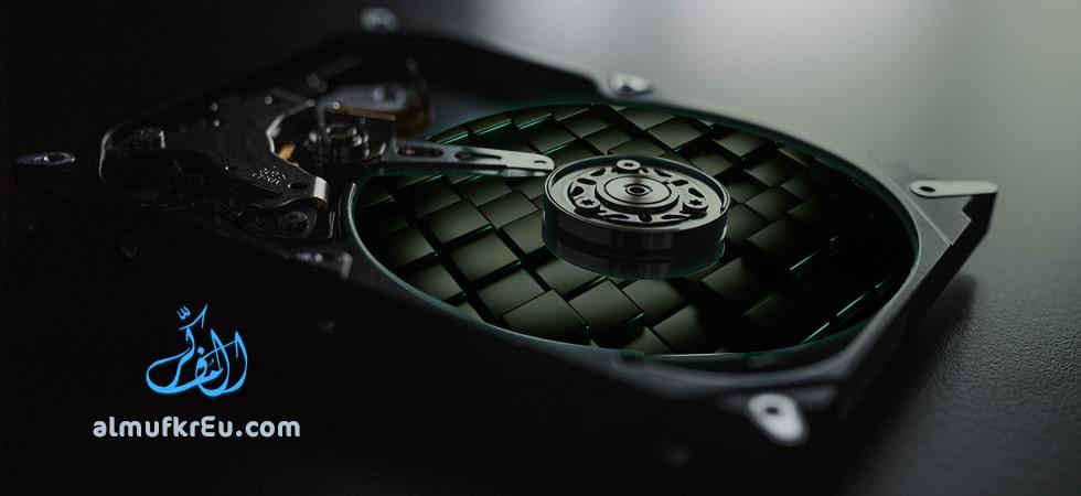 كيفية الغاء تجزئة القرص الصلب وتحسين اداء الحاسوب والحفاظ علي صحة الهرد ديسك وجعل الحاسوب سريع بشكل فعال 100% - Defragment your hard drive