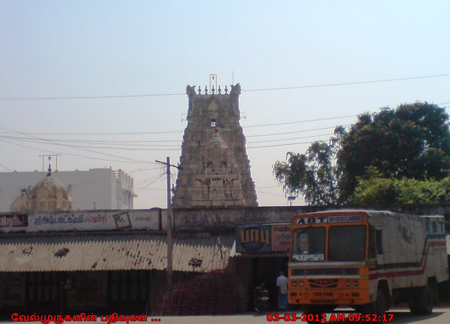 Patcheeswarar Temple Cheyyaru