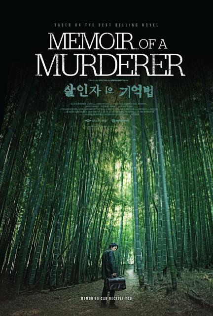 Sinematografi Film Memoir of A Murderer