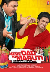 Mere Dad Ki Maruti (2013) Full Movie Download in Hindi 1080p 720p 480p