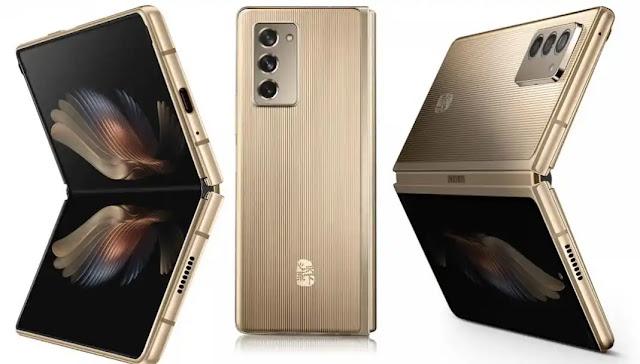 رسميًا هاتف Samsung Galaxy W21 القابل للطي  – السعر والمواصفات