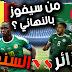 شاهد مبارة النهائي كأس أمم افريقيا 2019 الجزائر السنغال بهذا التطبيق الاكثر من رائع وبدون انقطاع