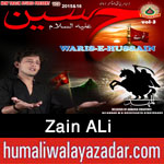 http://www.nohaypk.com/2015/10/zain-ali-nohay-2016.html