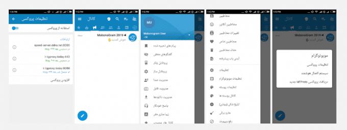 Aplicación no oficial de telegram carga sitios maliciosos a sus usuarios
