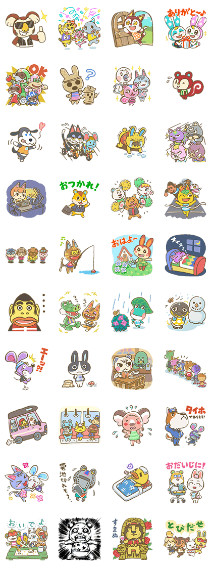 Animal Crossing 15th Anniversary Sticker