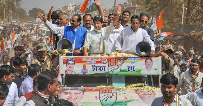Madhya Pradesh Legislative Assembly Election 2018