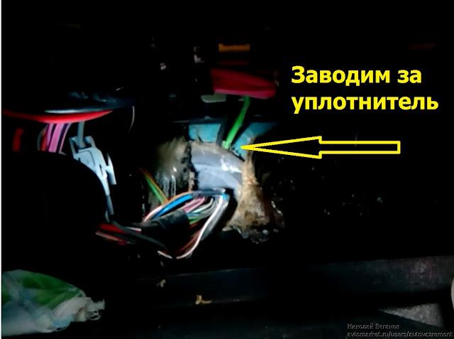 http://autovazremont.blogspot.com/2017/06/voltmetr-vaz-2107.html