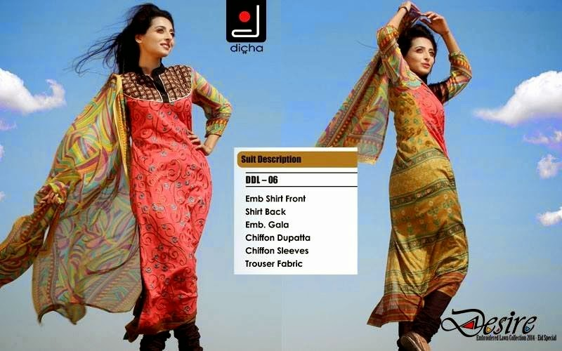 Supper Desire Eid Collection 2014 for Girls by DICHA