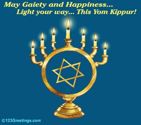 Yom Kippur Greetings Cards 2017