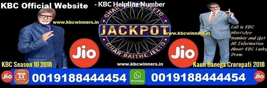 KBC Head Office WhatsApp Number 0019188444454 Mumbai - Kolkata - Jio