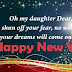 Happy New Year 2020 Images, Cards, Quotes, Wishes and Messages