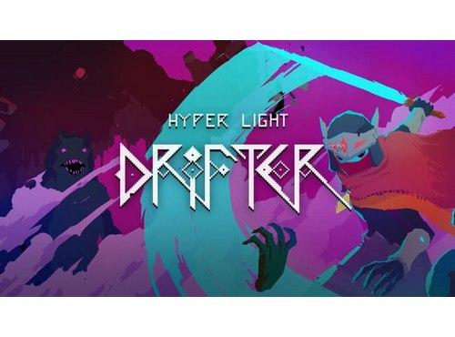 Epic Games: Κατέβασε δωρεάν το «Hyper Light Drifter» (9/12)