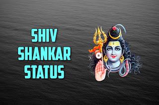 bholebaba shiv shankar status