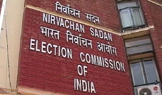 विधानसभा चुनाव का जारी हुआ गाइडलाइन, ऑनलाइन होगा नॉमिनेशन, 5 लोगों के साथ कैंपेन करेंगे उम्मीदवार