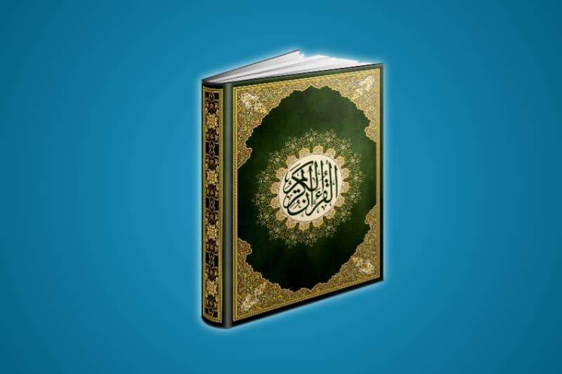 Mengapa Al-Qur'an tidak Dibukukan dalam Satu Mushaf di Masa Nabi?