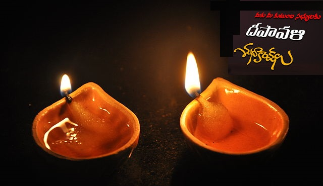 diwali-wishes-in-telugu