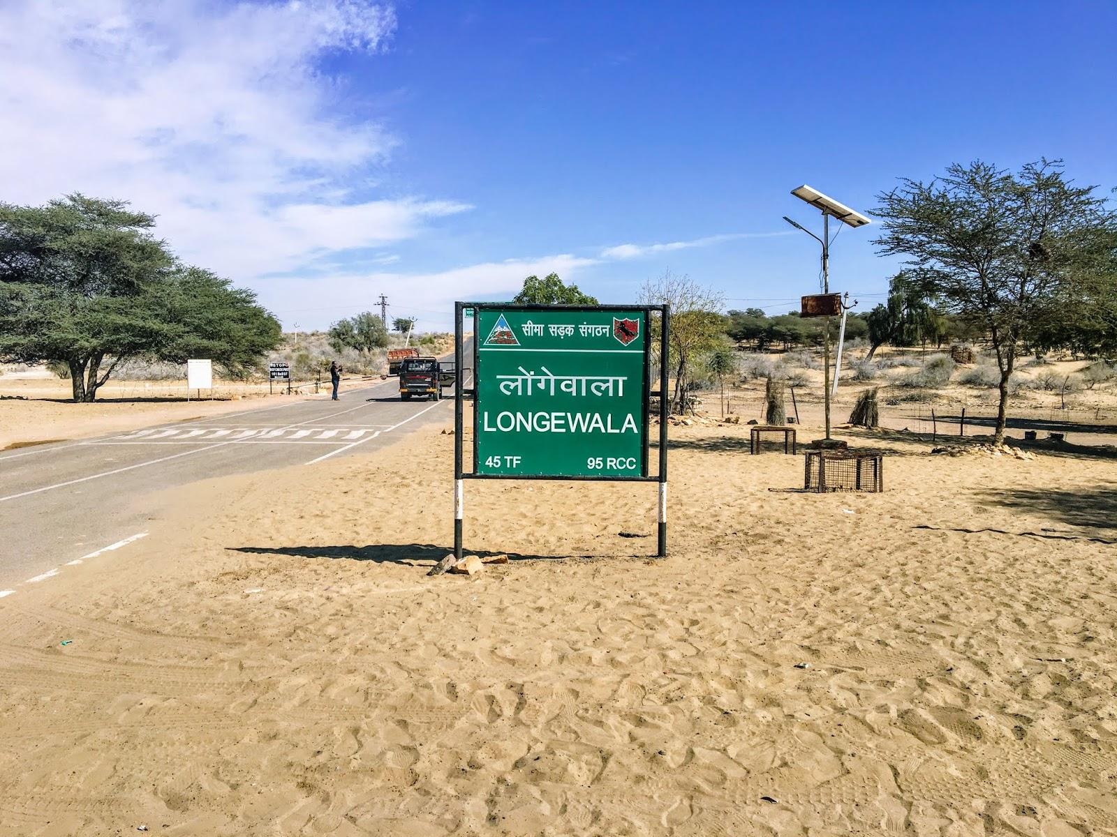 Longewala, Rajasthan