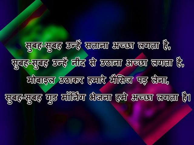 motivational photos hindi hd