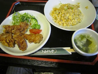 Chinese Food and Steak Restaurant Kobayashitei Fried Chicken and Fried Rice Towada ステーキ中華料理 こばやし亭 十和田市 からあげとチャーハン