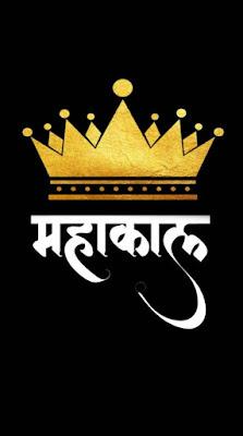 Mahadev Image