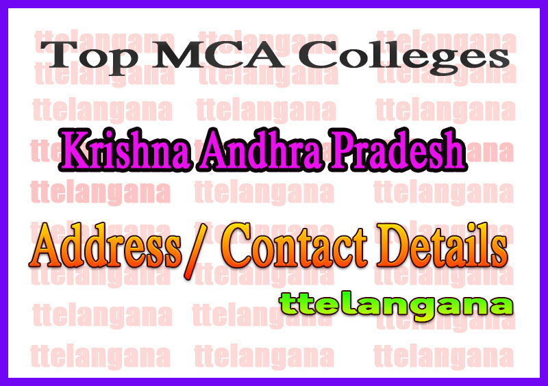Top MCA Colleges in Krishna Andhra Pradesh