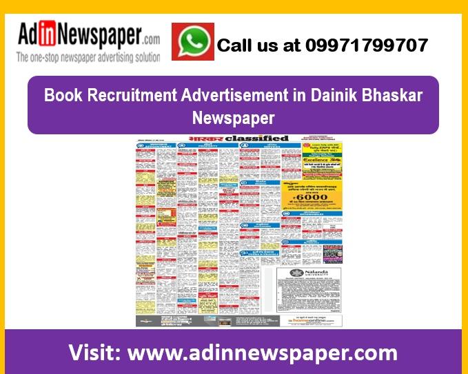 ❤️ Best date dainik bhaskar format submit 2019