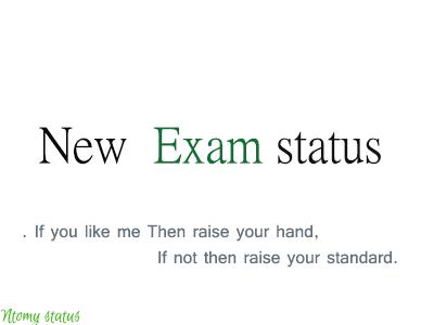 Ntomy Best Exam Status