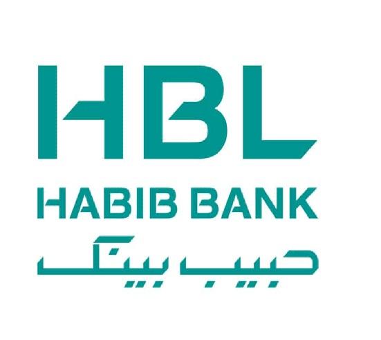 All Over Pakistan Habib Bank Limited HBL Cash Officer  Latest Jobs 2021 -Apply Online -HBL Jobs 2021