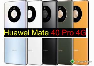 مواصفات وسعر موبايل هواوي ميت برو فور جي Huawei Mate 40 Pro 4G
