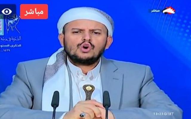 عبدالملك الحوثي يظهر قبل قليل بصورة غريبة لم يظهر بها من قبل على الإطلاق .. شاهد
