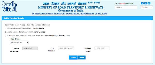 Update Mobile Number in Driving License