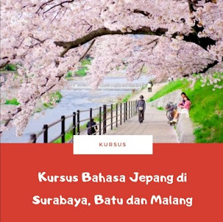 Cara Membuat Kalimat Positif Bahasa Jepang