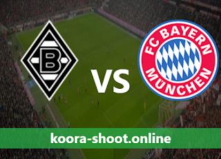 بث مباشر مباراة بايرن ميونخ وبوروسيا مونشنغلادباخ اليوم بتاريخ 08/05/2021 الدوري الالماني