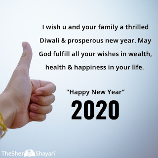 happy new year 2020 cards