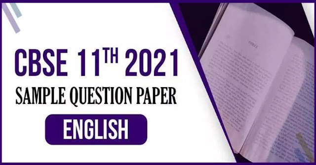11 Class English Sample Paper PDF Download