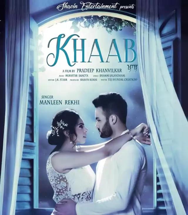 Manleen Rekhi: Khaab - J K Starr