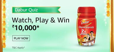 amazon-dabur-quiz