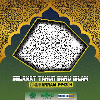 twibbon tahun baru islam 1 muharram psd - kanalmu
