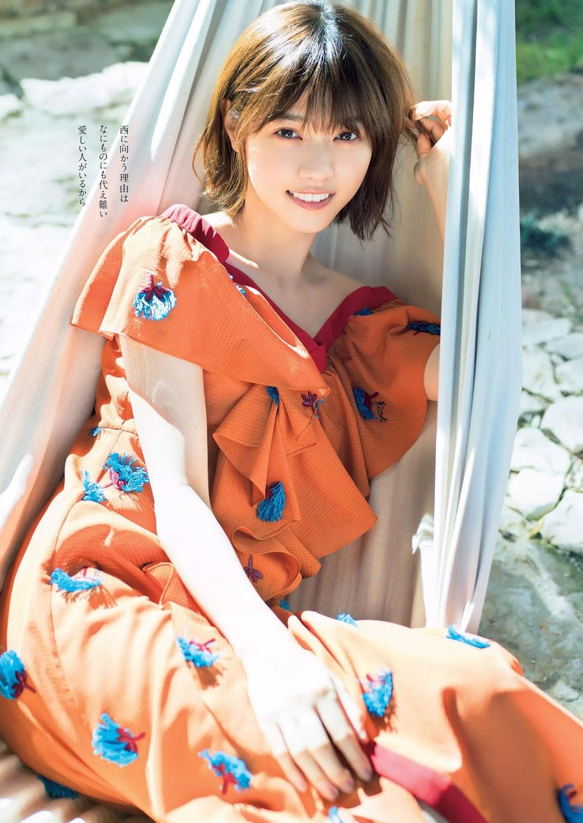 Nishino Nanase 西野七瀬, Weekly Playboy 2018 No.19-20 (週刊プレイボーイ 2018年19-20号)