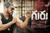 Guru first look wallpapers-thumbnail-1